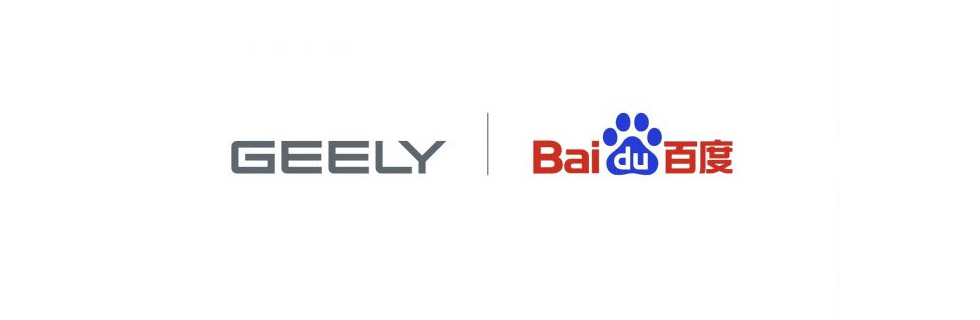 Geely and Baidu form a strategic partnership focused on the development and production of EVs