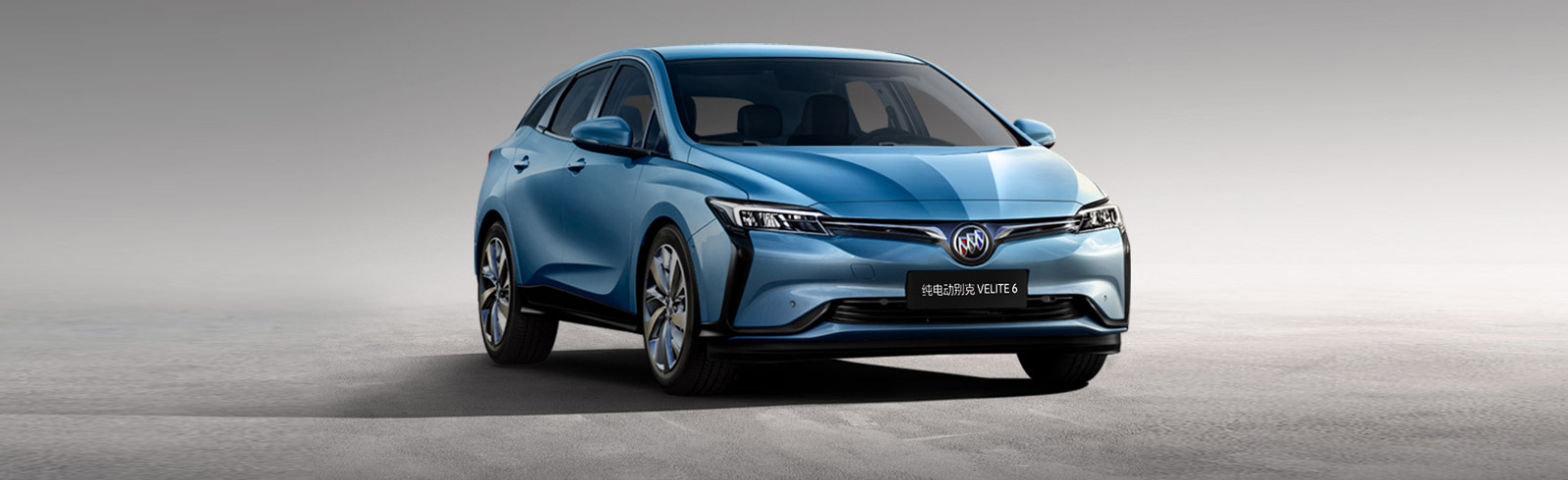 buick china opens preorders for the allelectric buick