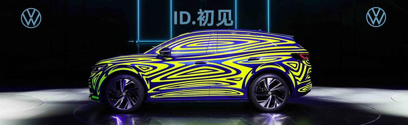Volkswagen presents new products, new logo and new goals to the Chinese market