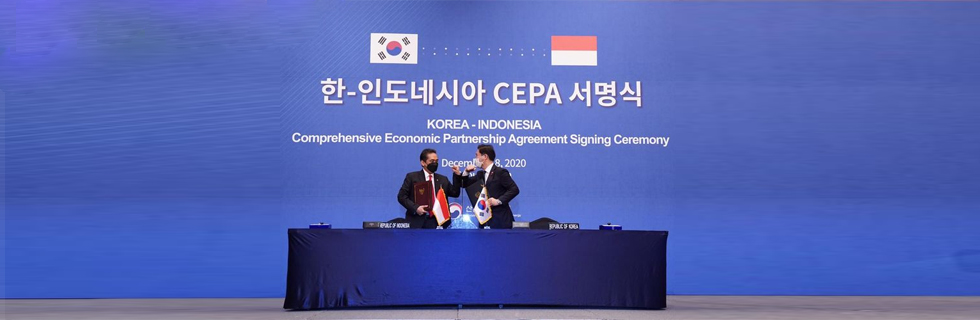 LG Energy Solutions signed a MOU with Indonesia for producing EV batteries in the country