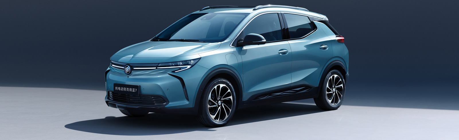 GM unveils in full the Buick Velite 7 EV in China with a range of 500 km (311 mi)