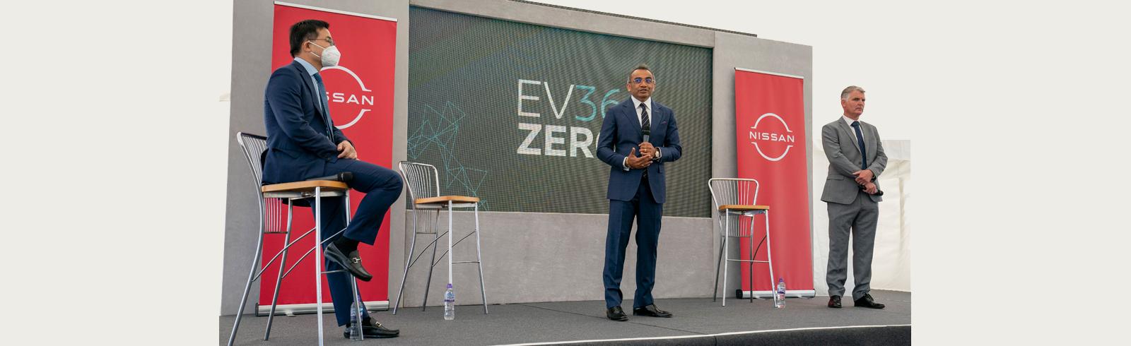 Nissan EV36Zero - an EV hub set in Sunderland, UK