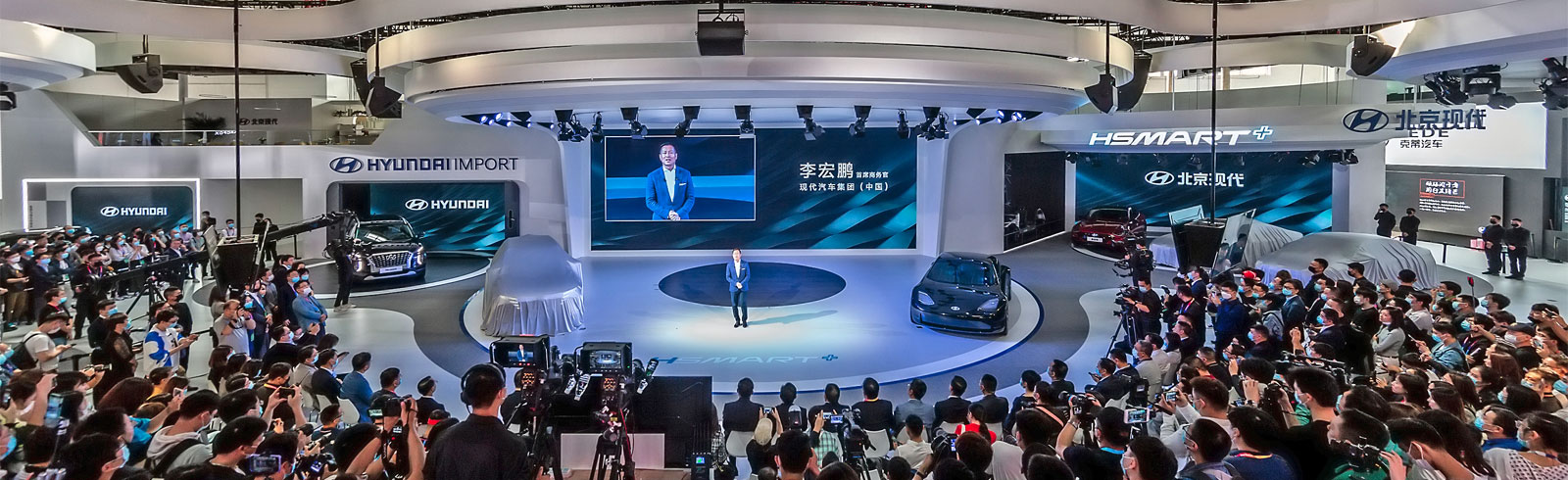 Hyundai unveils its electrification vision for transforming into a Smart Mobility Solution Provider