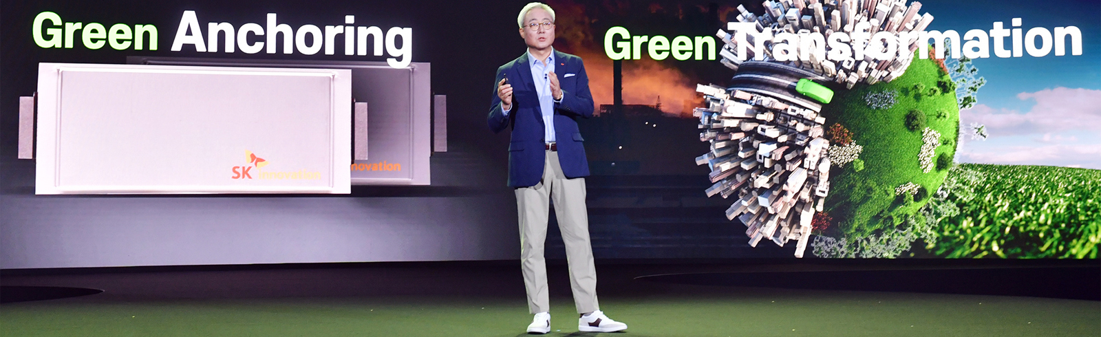 SK Innovation will split off its battery business, commits to green-centered business