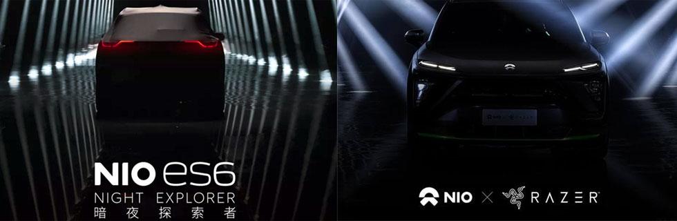 NIO will launch the NIO ES6 Night Explorer in cooperation with Razer