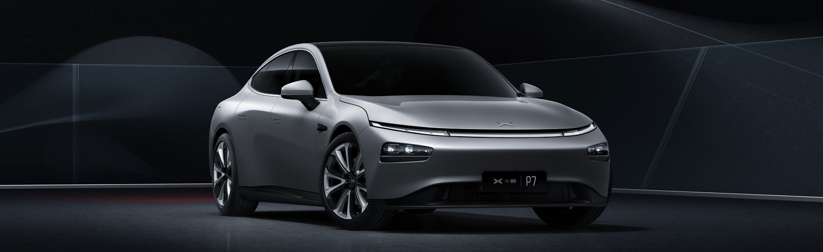 XPeng delivers 27,041 vehicles in 2020