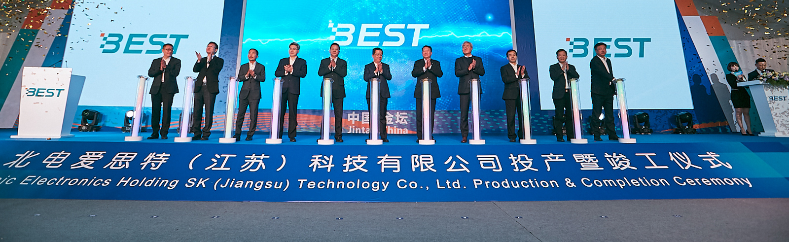 SK Innovation's EV battery plant in China is ready