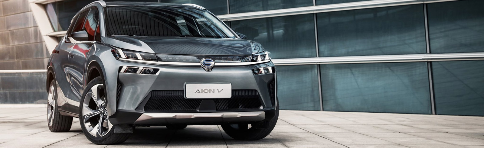 GAC Aion V equipped with new battery will enter production in September 2021