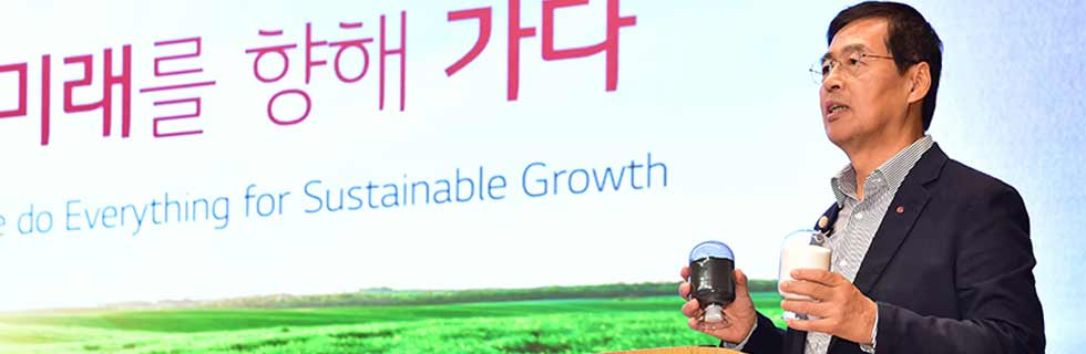 LG Chem to invest 10 trillion won on by 2025 in battery materials, eco-friendly materials