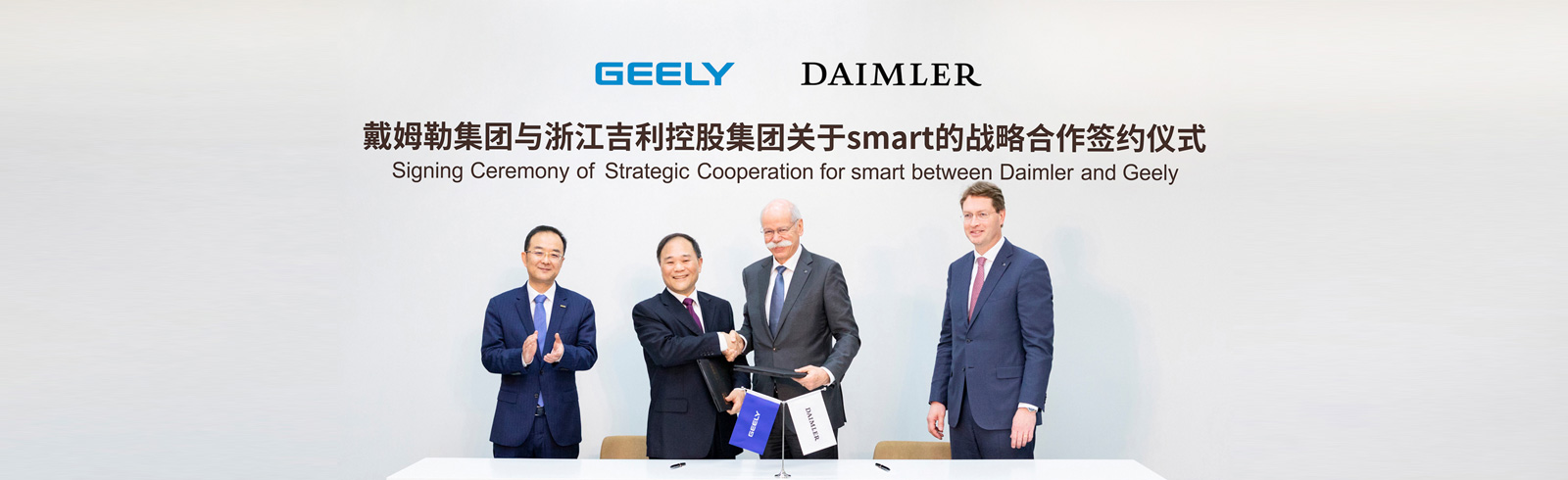 Daimler and Geely create a global joint venture to develop Smart