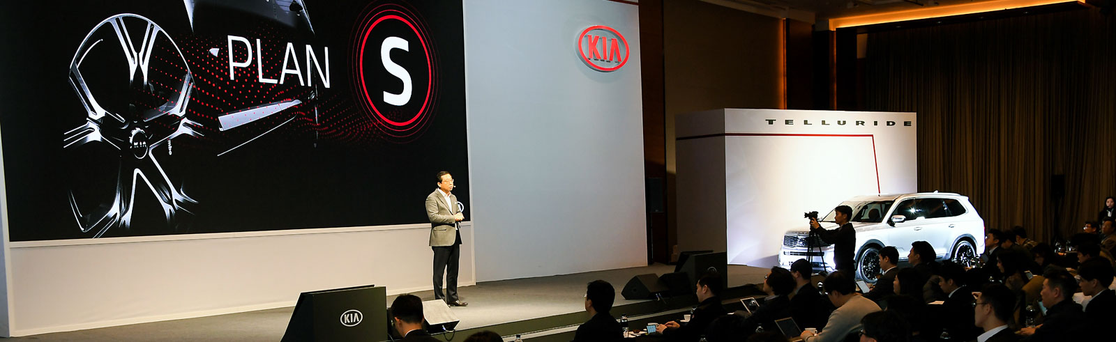 KIA's Plan S includes the launch of 11 EVs by 2025, targets a 6.6% global EV market share