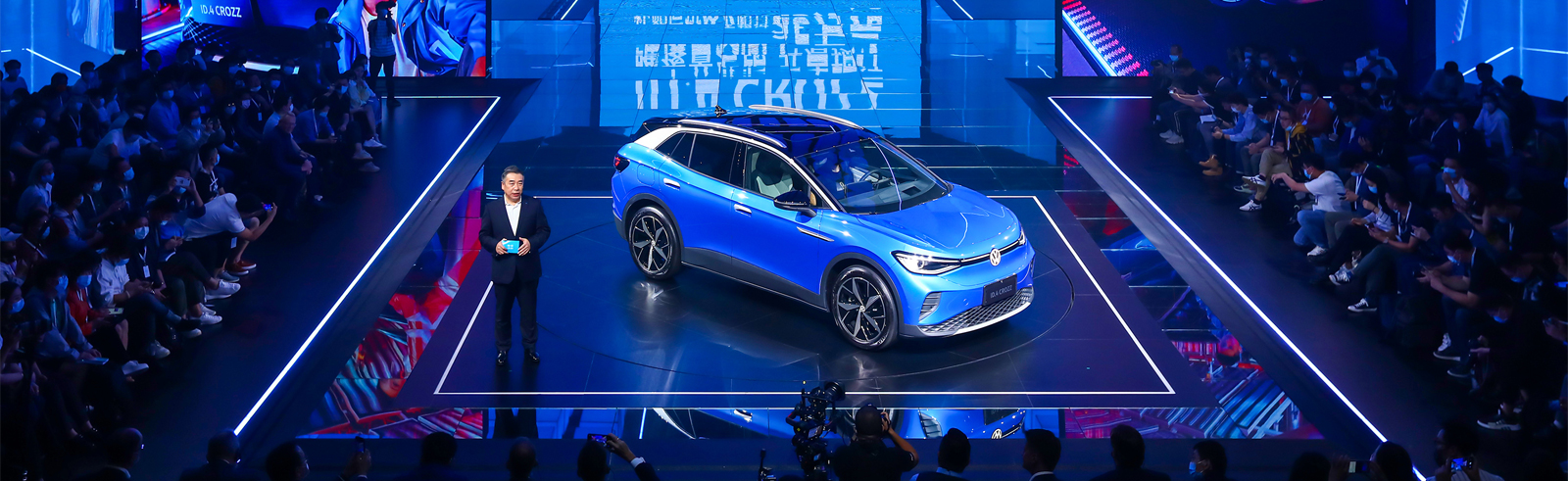 FAW VW launches the ID.4 CROZZ in China simultaneously with the ID.4 X by SAIC VW