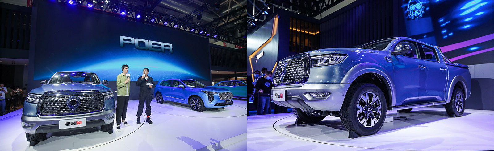 GWM unveiled the POER EV pickup truck at the 2020 Beijing Auto Show