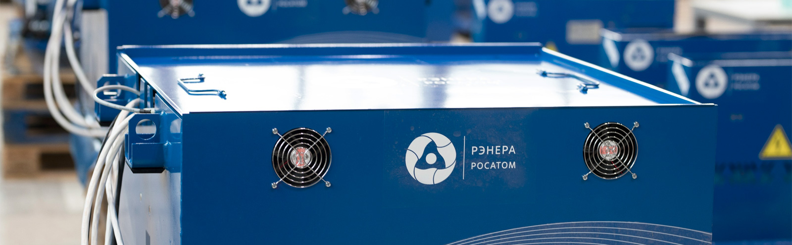 Rosatom's Renera buys a 49% stake in Enertech International for manufacturing battery's