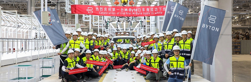 Byton M-Byte's first body-in-white successfully rolls off the line in Byton's plant in Nanjing