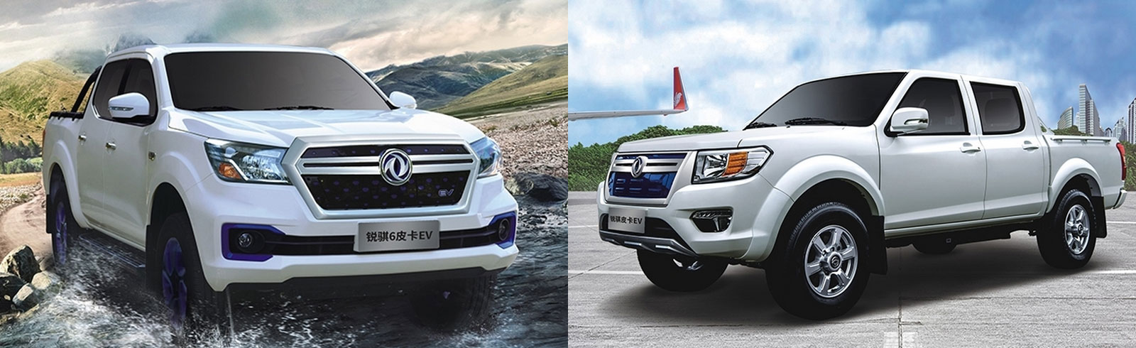 Dongfeng and Nissan launch two electric pickups in China